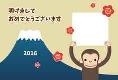 Małpa, nowy rok karta Zdjęcia Royalty Free