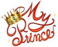 Ma princesse avec la couronne illustration libre de droits