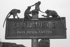 Małpy na znaku Fotografia Royalty Free