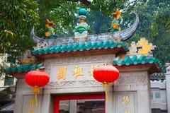 A-Ma temple Stock Image