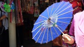 Mały parasol Fotografia Royalty Free