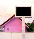 Mały pusty billboard obrazy royalty free
