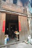 Mały sklep w antycznym alei miasteczku Zdjęcie Royalty Free