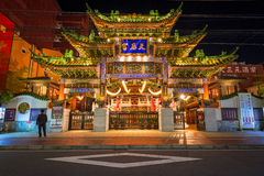 The Ma Zhu Miao temple in Chinatown district of Yokohama. YOKOHAMA, JAPAN - NOVEMBER 7, 2016 : The Ma Zhu Miao temple in Chinatown district of Yokohama at night stock image