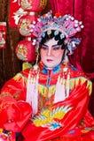 Maak omhoog als Chinese Opera Stock Fotografie