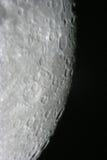 Maan bij nacht Royalty-vrije Stock Afbeelding