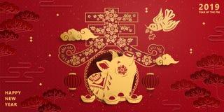Maan nieuwe jaar piggy banner vector illustratie