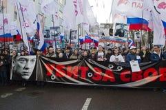 Maart in geheugen van Boris Nemtsov 27 februari 2016 Stock Foto's