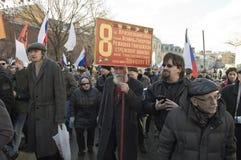 Maart in geheugen van Boris Nemtsov 27 februari 2016 Stock Afbeeldingen