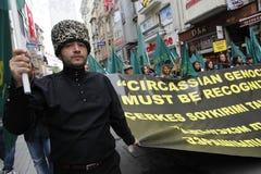 Maart om volkerenmoord te protesteren Circassian Royalty-vrije Stock Foto's
