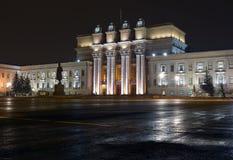 24 Maart 2016, Samara, Rusland - de bouw van Samara-theater van Opera en ballet Royalty-vrije Stock Foto's