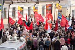 Maart van de Dag van Internationale Arbeiders Stock Foto