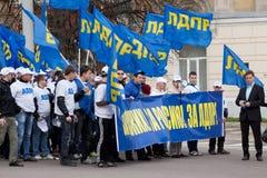 Maart van de Dag van Internationale Arbeiders Stock Foto's