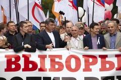 Maart van miljoenenprotest door het centrum van Moskou Royalty-vrije Stock Fotografie