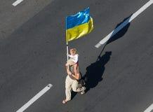 Maart van Onafhankelijkheid in Kiev Royalty-vrije Stock Afbeeldingen