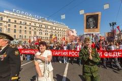 Maart van Onsterfelijk Regiment, vastgesteld aan 71ste verjaardag van de Overwinning in de grote Patriottische oorlog Royalty-vrije Stock Afbeeldingen
