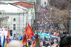 Maart van Russische oppositie tegen oorlog met de Oekraïne Stock Afbeeldingen