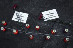 Maart van solidariteit tegen terrorisme in Kiev Stock Afbeelding