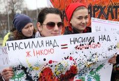 Maart van Vrouwen` s Solidariteit Stock Afbeeldingen