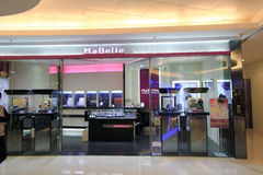 Mabelle shop in hong kong Stock Images