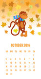 Macaco engraçado sob o calendário 2016 das folhas de bordo Imagens de Stock Royalty Free