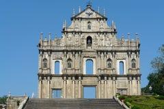 Macao Arkivfoto