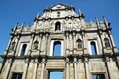Macao royalty-vrije stock afbeeldingen