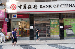 Macao: bank of China Royalty Free Stock Photo