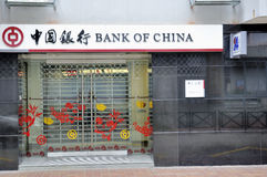 Macao: bank van China Stock Foto's