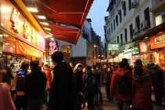 Macao bij nacht Stock Afbeeldingen