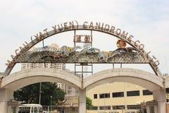 Macao Canidrome fotografia stock libera da diritti