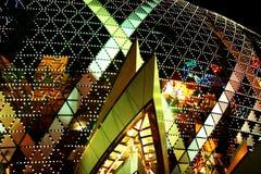 Macao casino Stock Photo