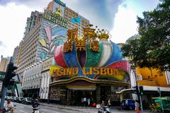 MACAO, CHINA – Mei 2018: Casino Lissabon, hoofdingang stock foto