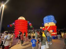 Macao China Macau Wynn Cartoon Robot Lantern led Mid Autumn Festival Lakeside Promenade