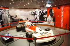 Macao, China: Racing Museum Royalty Free Stock Image
