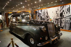 Macao, China: Racing Museum Stock Photography