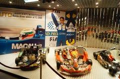 Macao, China: Racing Museum Stock Images