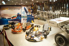 Macao, China: Racing Museum Stock Photography