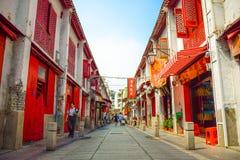 Macao, 18 China-September, 2015: De Straat van Geluk in Macao Royalty-vrije Stock Afbeeldingen