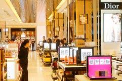 Macao, China: Shopping Plaza Stock Image