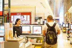 Macao, China: Shopping Plaza Royalty Free Stock Photos