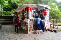 Macao, China: small shops in the scenic area Royalty Free Stock Photography