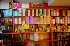 Macao, China: specialty snack bar Royalty Free Stock Photos