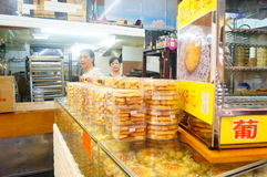 Macao, China: specialty snack bar Stock Image
