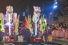 Macao: Chinese Nieuwjaarviering 2015 Stock Fotografie