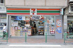 Macao: Convenience store. 7 eleven Convenience store in macao city, China. photo taken on 8th May.2011 stock images