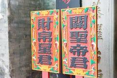 MACAO - 13 décembre 2015 : Sam Kai Vui Kun (temple de Guandi) un OE célèbre Photo stock