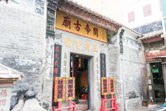 MACAO - 13 décembre 2015 : Sam Kai Vui Kun (temple de Guandi) un OE célèbre Photographie stock