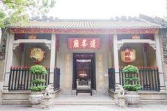 MACAO - December 13 2015: Lin Fong Temple berömda historiska platser in Royaltyfri Fotografi