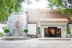 MACAO - December 13 2015: Lin Zexu Memorial Museum av Macao ett berömt Royaltyfri Foto